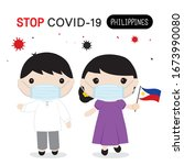 philippines people to wear...   Shutterstock .eps vector #1673990080