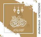 blessed ramadan in arabic... | Shutterstock .eps vector #1674320650
