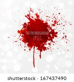 Grunge background with bright red splash. Vector illustration