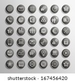 abstract | Shutterstock . vector #167456420