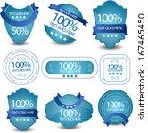 warranty guarantee labels | Shutterstock .eps vector #167465450