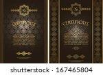 set of two certificates.... | Shutterstock .eps vector #167465804