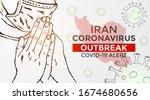 coronavirus outbreak from wuhan ... | Shutterstock .eps vector #1674680656