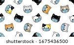cat seamless pattern face mask... | Shutterstock .eps vector #1675436500