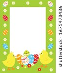 easter frame with chicks and... | Shutterstock .eps vector #1675473436