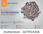 poster and flyer design with... | Shutterstock .eps vector #1675514266