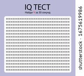Iq Test   Find Different Letter ...