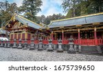 sanjinko or one the three... | Shutterstock . vector #1675739650