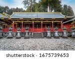 sanjinko or one the three... | Shutterstock . vector #1675739653
