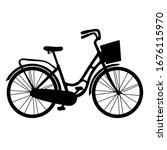 vintage sketch illustration...   Shutterstock .eps vector #1676115970