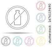 lactose free multi color set...