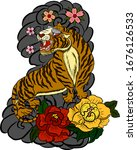 traditional japanese tiger with ... | Shutterstock .eps vector #1676126533