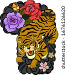 traditional japanese tiger with ... | Shutterstock .eps vector #1676126620