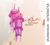 hand drawn ramadan kareem.... | Shutterstock .eps vector #1676366716