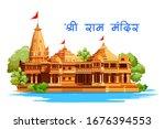 Illustration Of Hindu Mandir Of ...