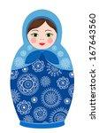 russian tradition matreshka... | Shutterstock .eps vector #167643560