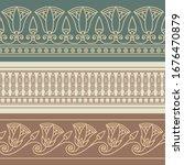 seamless vector illustration... | Shutterstock .eps vector #1676470879