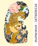 traditional japanese tiger with ... | Shutterstock .eps vector #1676636116
