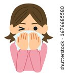 a good example of cough... | Shutterstock .eps vector #1676685580