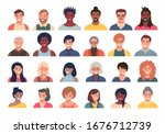 set of persons  avatars  people ... | Shutterstock .eps vector #1676712739