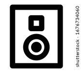 multimedia line icon audio music