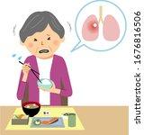 illustration of an elderly... | Shutterstock .eps vector #1676816506