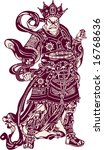 vector of chinese ancient... | Shutterstock .eps vector #16768636