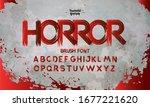 horror alphabet font. uppercase ... | Shutterstock .eps vector #1677221620