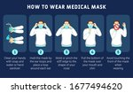 infographic illustration of how ... | Shutterstock .eps vector #1677494620