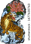 traditional japanese tiger with ... | Shutterstock .eps vector #1677630763