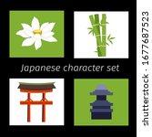 set of japanese cultural... | Shutterstock .eps vector #1677687523
