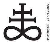 Leviathan Cross  The Alchemical ...