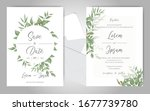 greenery floral frame wedding...   Shutterstock .eps vector #1677739780