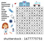 educational word search game.... | Shutterstock .eps vector #1677775753