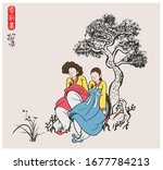 traditional korean painting... | Shutterstock .eps vector #1677784213
