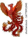 beautiful line art of phoenix... | Shutterstock .eps vector #1677891040
