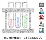 line mosaic based on analysis... | Shutterstock .eps vector #1678333120