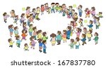ring of the crowd   small | Shutterstock . vector #167837780