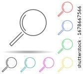 magnifier multi color set icon. ...
