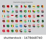 organisation of islamic... | Shutterstock .eps vector #1678668760