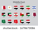 middle east countries flag... | Shutterstock .eps vector #1678673086