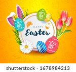 happy easter sale card with... | Shutterstock .eps vector #1678984213