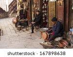 fes  morocco  november 25 ... | Shutterstock . vector #167898638