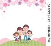 family is cherry blossom... | Shutterstock .eps vector #1679123950