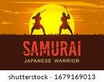 silhouette of two japanese... | Shutterstock .eps vector #1679169013