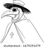 vector gothic illustration of... | Shutterstock .eps vector #1679291479