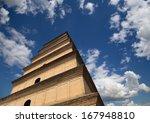 giant wild goose pagoda  big... | Shutterstock . vector #167948810