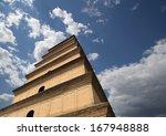 giant wild goose pagoda  big... | Shutterstock . vector #167948888