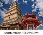 Giant Wild Goose Pagoda  Big...