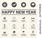 weather icons  | Shutterstock .eps vector #167949830